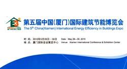 Solarsiedlung Medienhafen Auf Der Expo In Xiamen